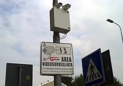 gaglianico-telecamere-sicurezza-biella24