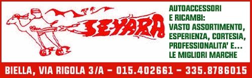 reclame-seyara-biella24